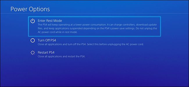 PS4 in the rest mode